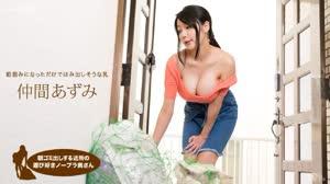 [無碼高清] 032517_505 以幫忙為由入室強奸了不穿胸罩扔垃圾的美女人妻在她的子宮內留下我的精液垃圾[中文字幕]