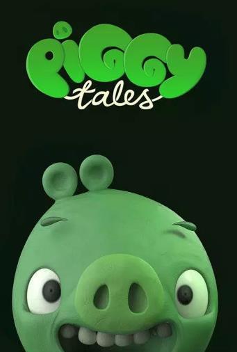 憤怒的小鳥:豬豬傳