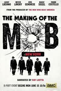 紐約黑幫紀實