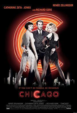 漫舞芝加哥
