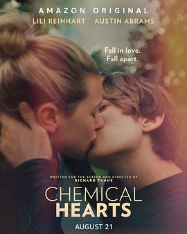 化學心臟 Chemical Hearts