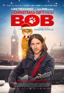 鮑勃的聖誕禮物