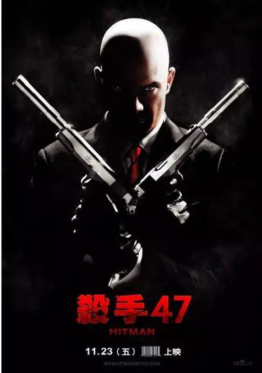 殺手:代號47/殺手47