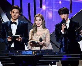 2018 KBS歌謠大祝祭
