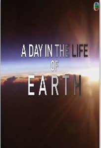 地球日與夜